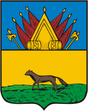 coat_of_arms_of_surgut_khanty-mansia_1785.png