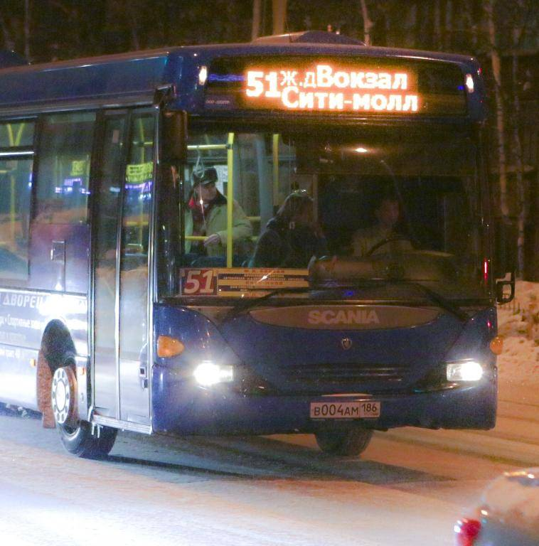 Сургут расписание автобусов 47 маршрут