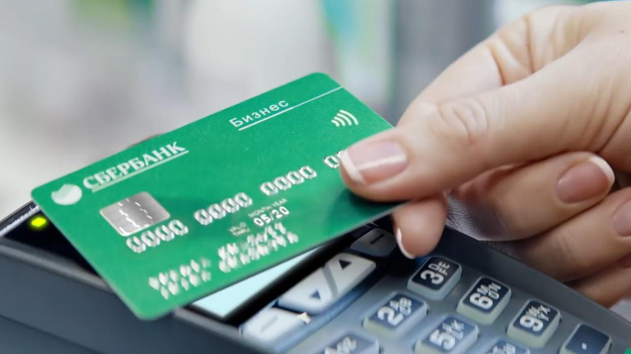 credit one bank make a payment by phone