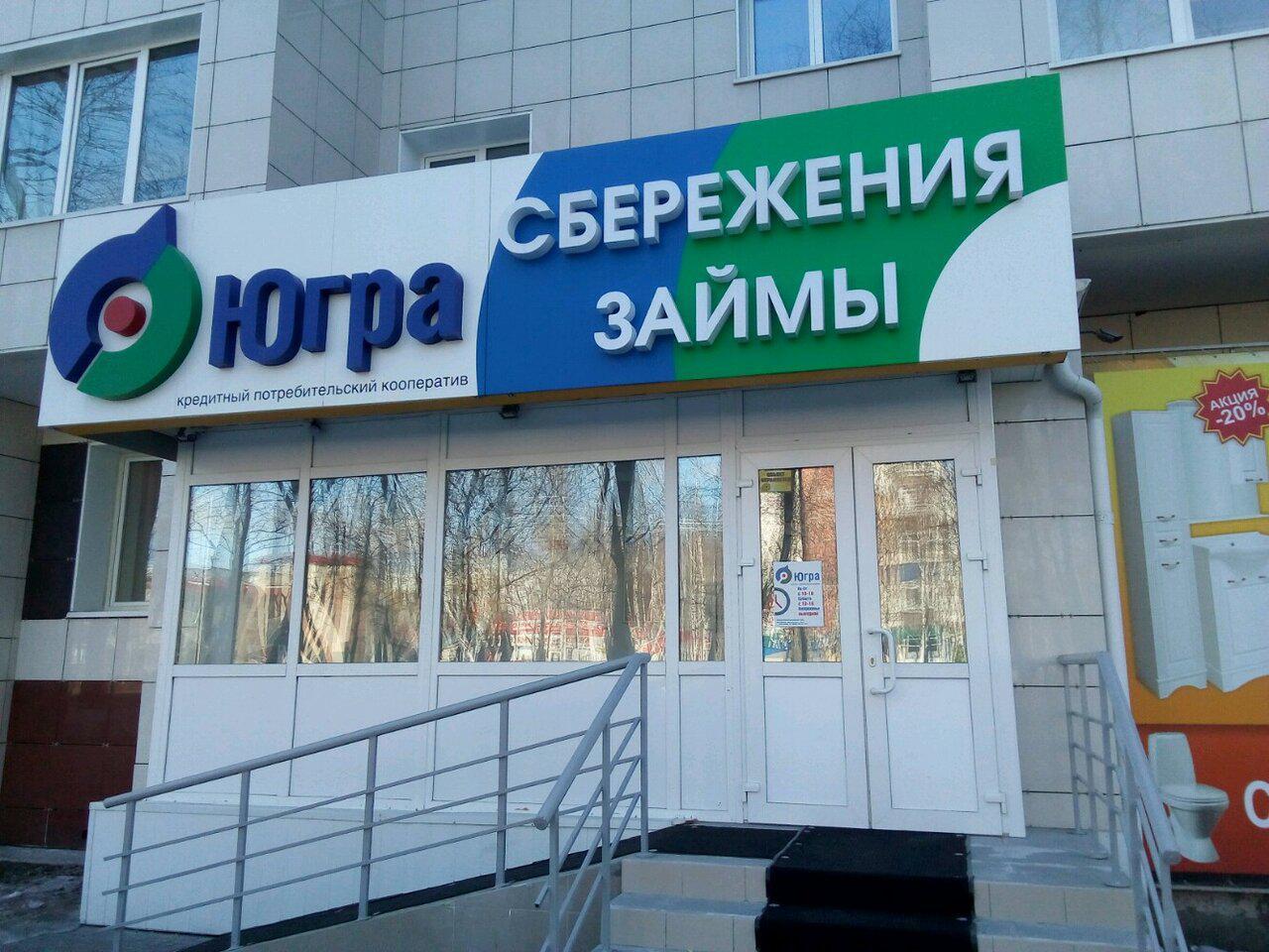 Отвечает управляющий Отделением по Владимирской области ГУ Банка.