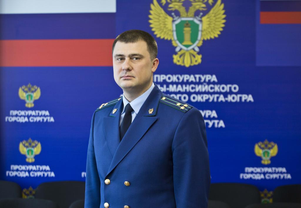 Ханты мансийск прокуратура заявление о невыплате зарплаты