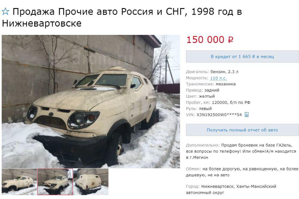 Выпускают ли из россии с кредитом