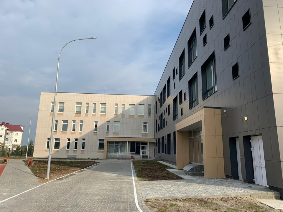 бетон в белоярском