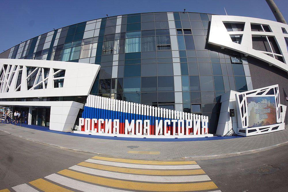 Благоустройство территории у парка «Россия — Моя история» в Сургуте начнется в этом году