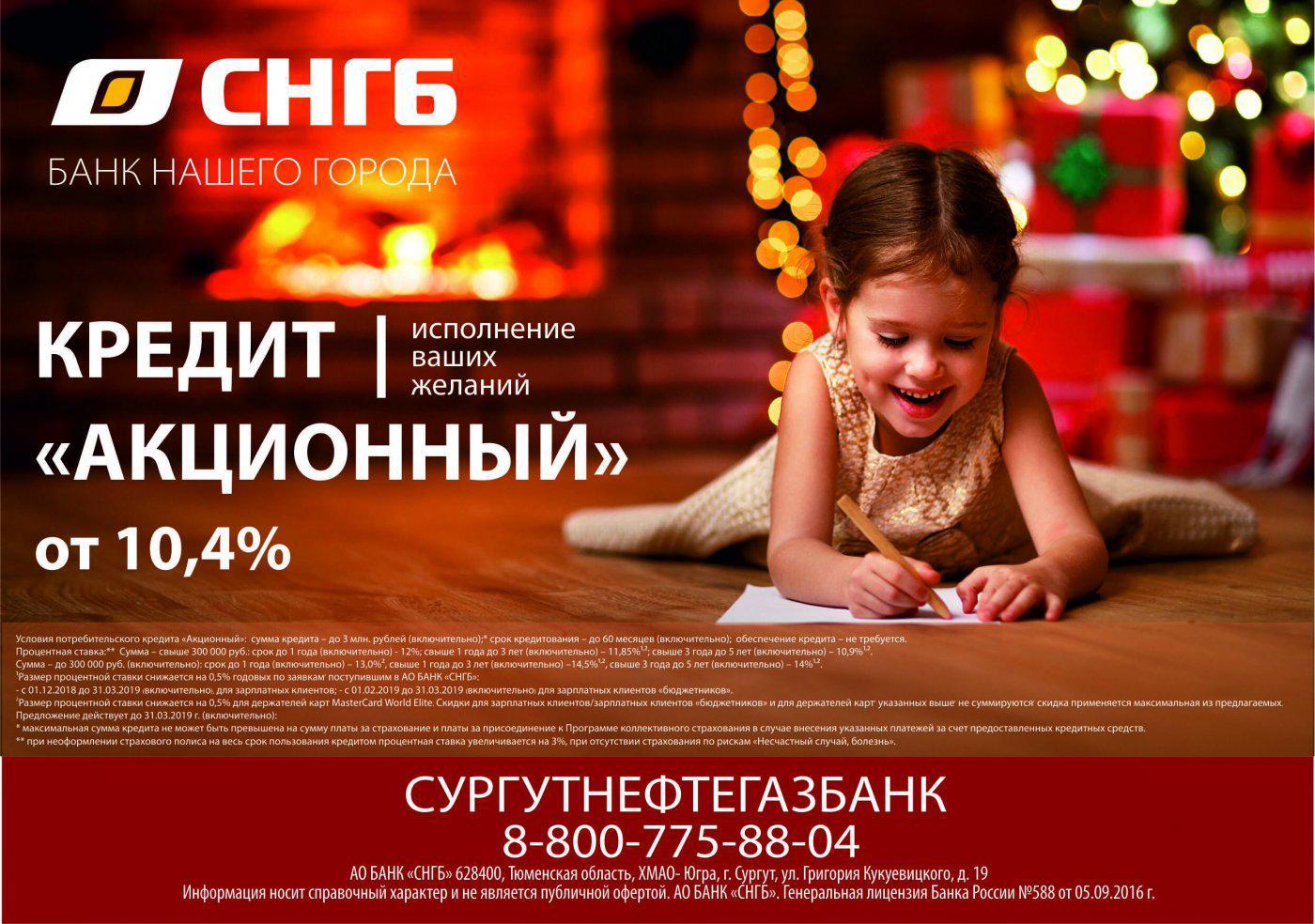 кредитный калькулятор сбербанк казахстан 2020