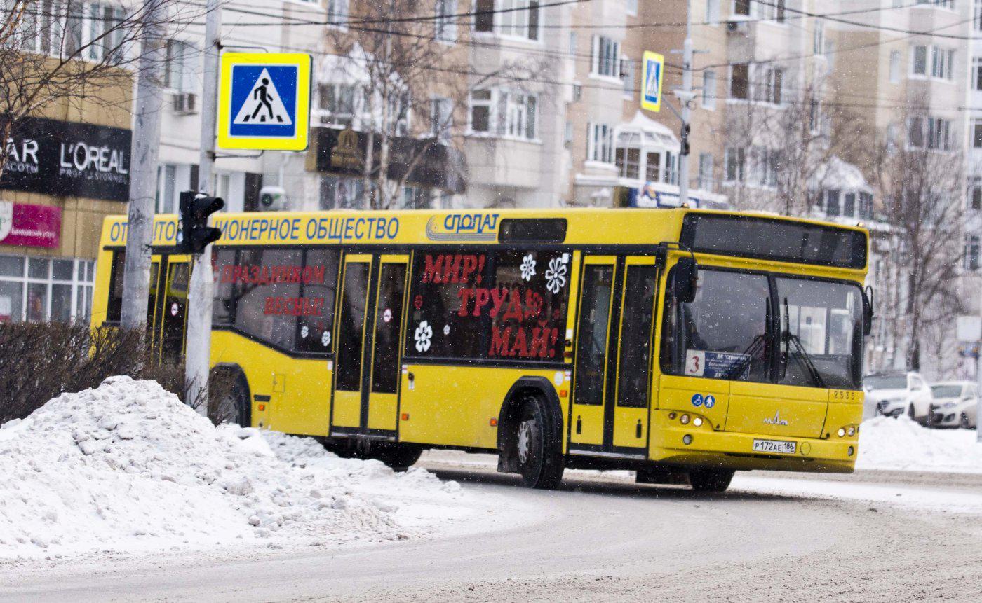 Спопат автобусы