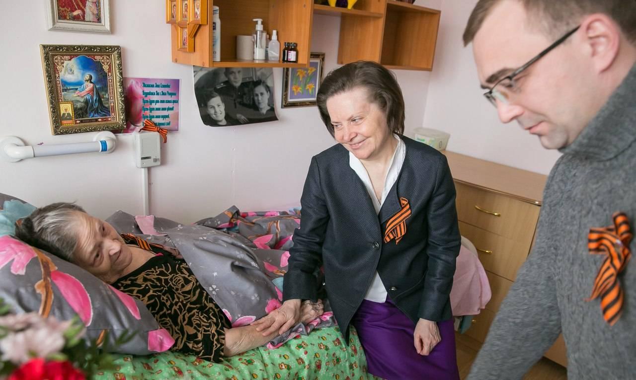Дома престарелых в югре документы для направления в дом престарелых