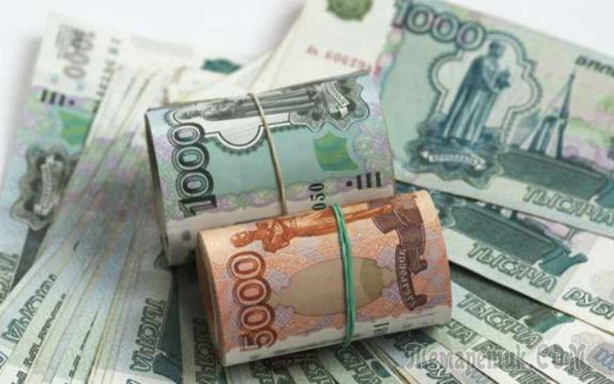 кредит 4 миллиона рублей хоум кредит магазин москва