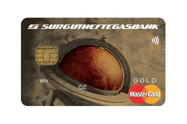 оформить потребительский кредит на карту в каком банке взять без справок