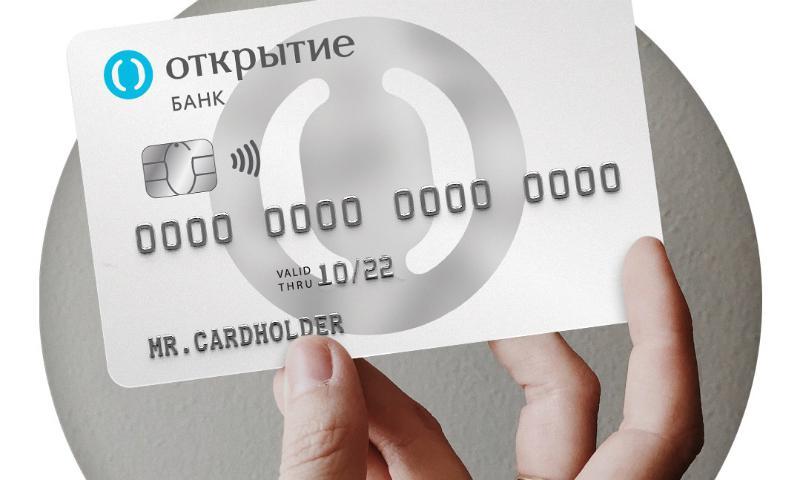Кредитная сумма для банка