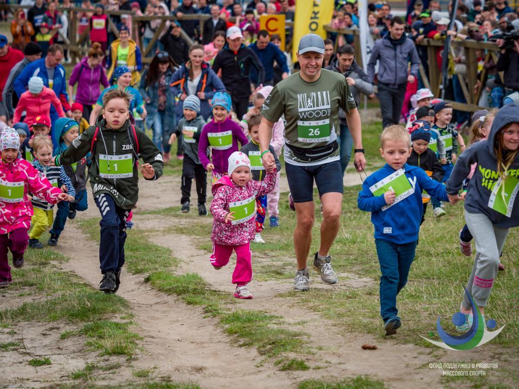 В Ханты-Мансийске чествовали спортсменов, ветеранов и общественных  активистов, популяризирующих спортивный образ жизни fe84efa1730
