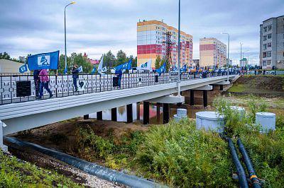 Картинки по запросу открытие моста проспект победы мегион