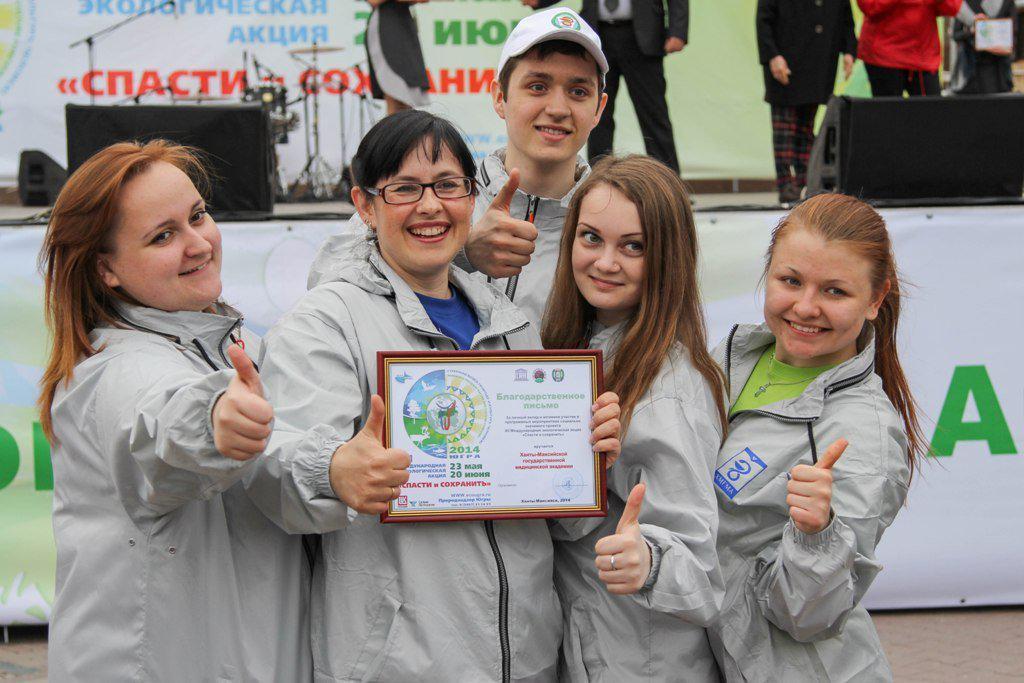 Новогодние мероприятия в Ханты-Мансийске в 2019 году новые фото