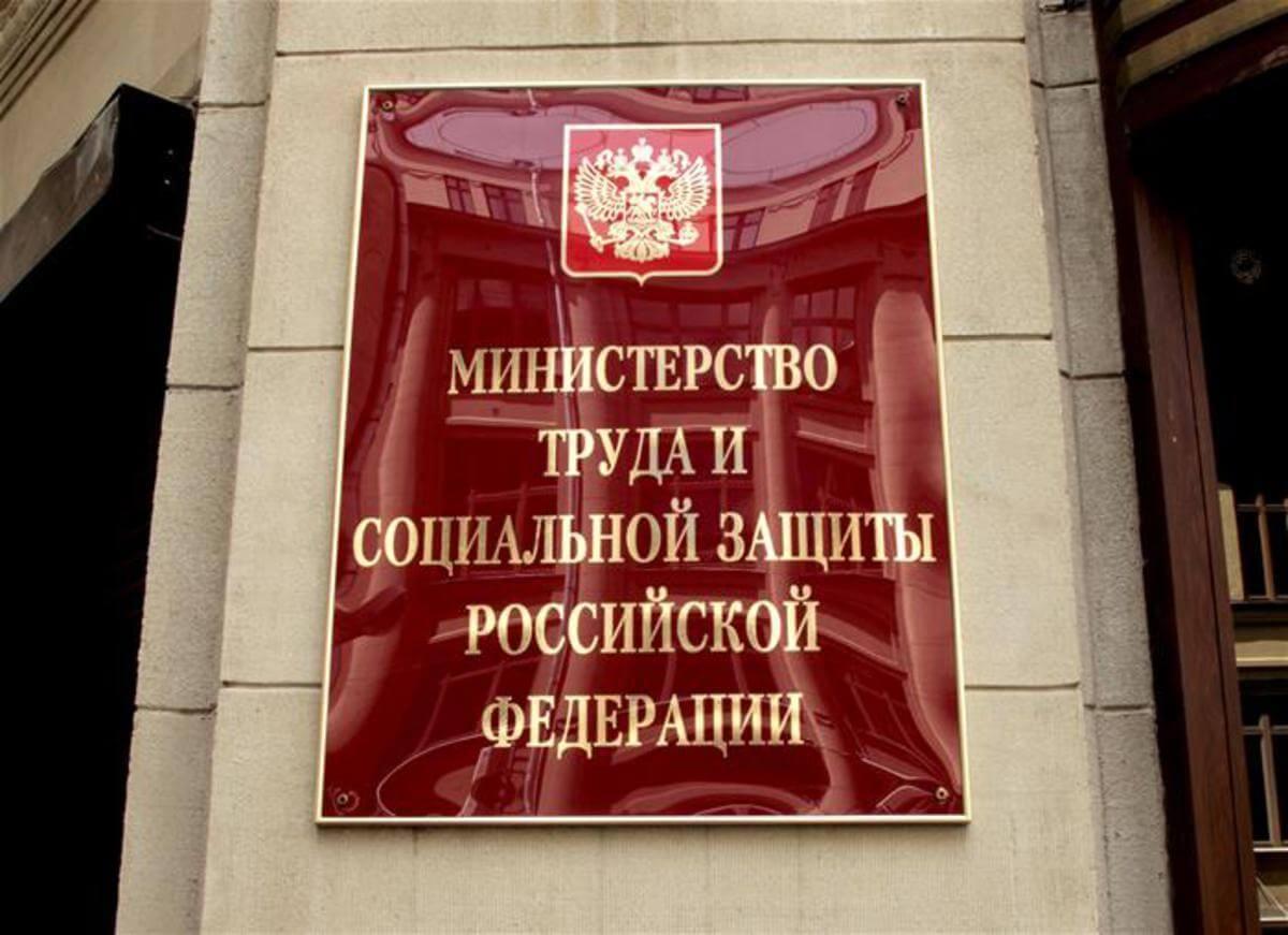 https://ugra-news.ru/upload/iblock/fb4/o.jpg