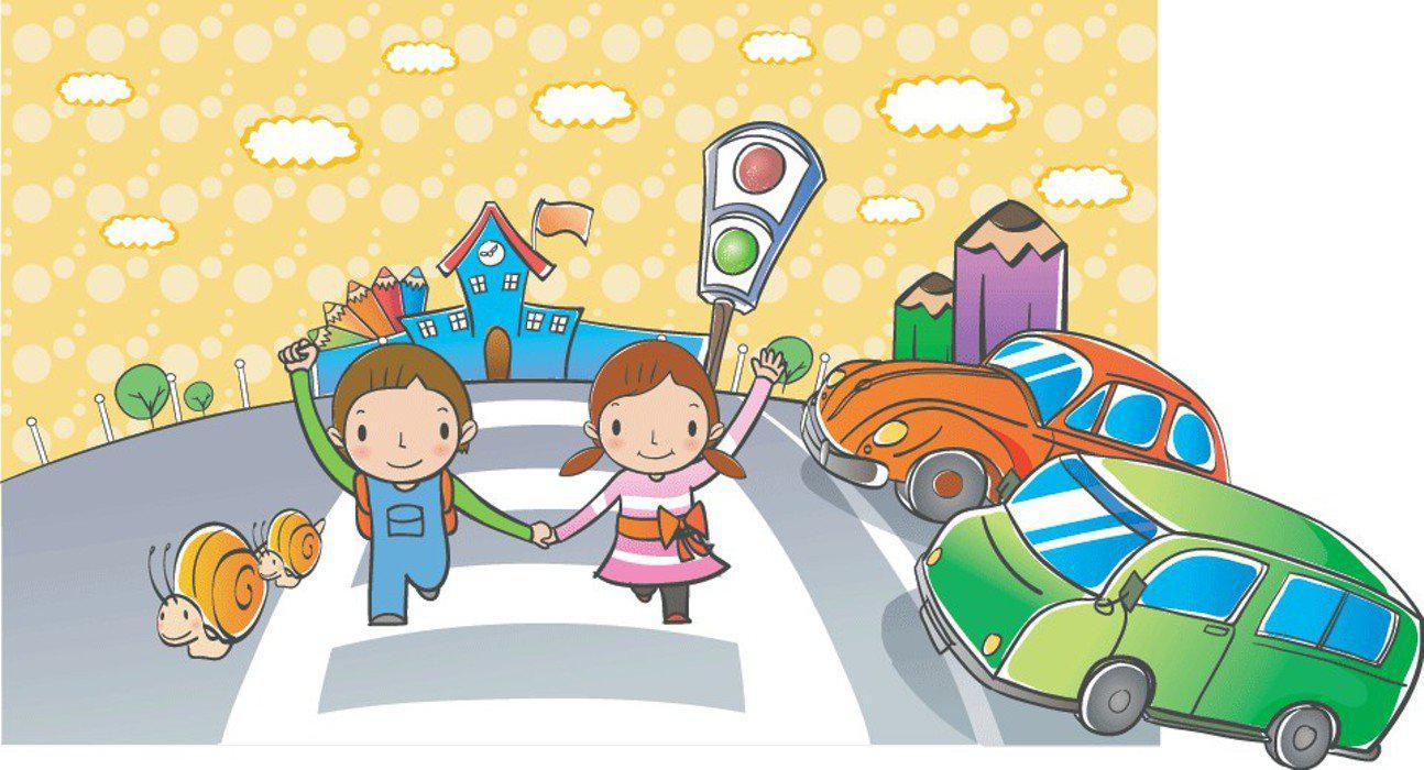 Картинки дети и дорога в детском саду, отправить открытку контакте