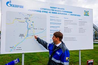 Как продвигается большой проект по газификации муниципалитетов Югры