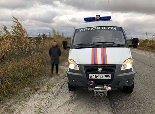Сбежавший из реабилитационного центра Югры подросток прятался в тайге