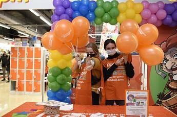 «Галамарт» празднует День рождения: товары за 12 рублей и скидки -30% на все!