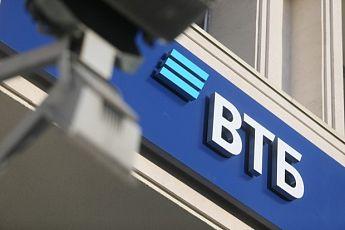 Клиенты ВТБ в Югре получили по программе «семейной ипотеки» более 1 млрд рублей