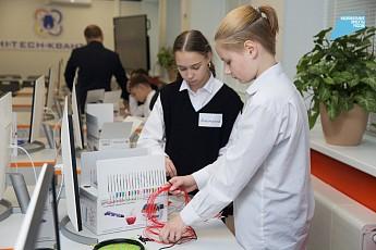 Две новые детские научные площадки открыли в Сургуте