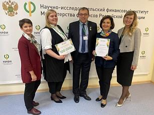 Медиаотряд из Сургутского района стал победителем Всероссийского конкурса инициативного бюджетирования