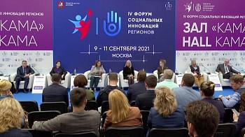 Новая реальность жителей Югры на форуме социальных инноваций регионов