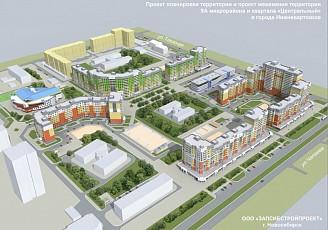 Власти Нижневартовска через суд расторгли контракт с компанией, сорвавшей строительство новой школы