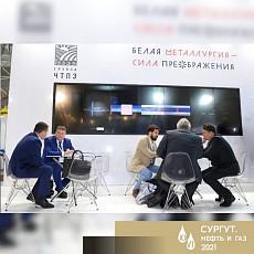 В Югре открылась Международная выставка «Сургут. Нефть и Газ – 2021»